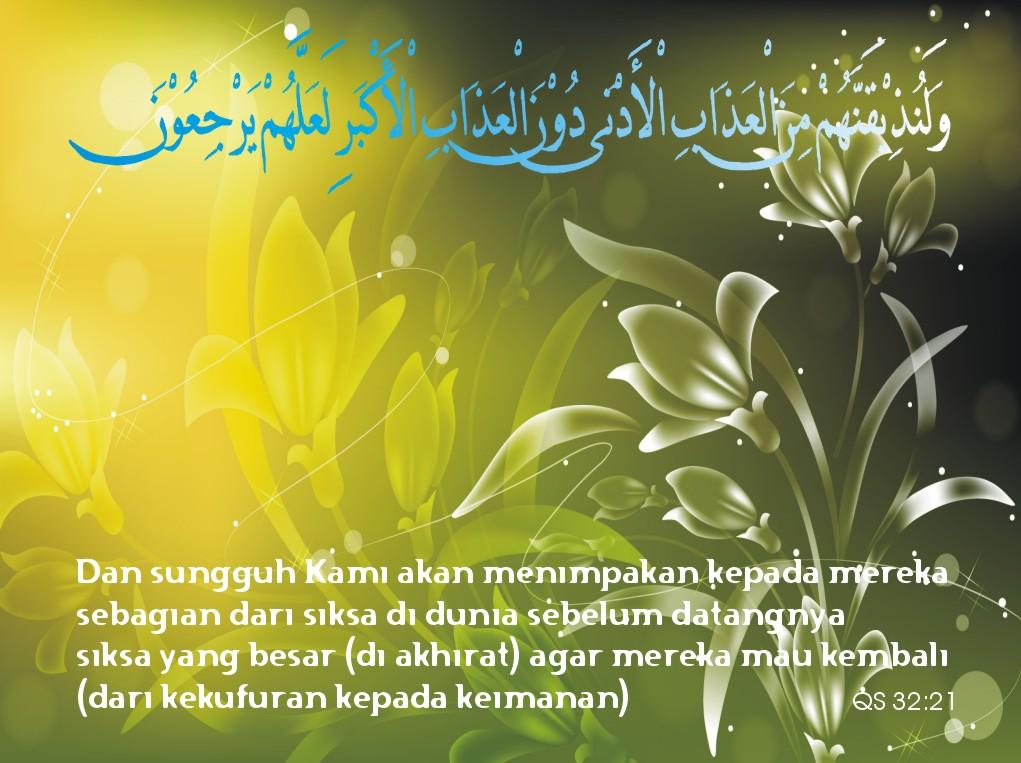 wallpaper indah dengan pesan islami mi islamiyah