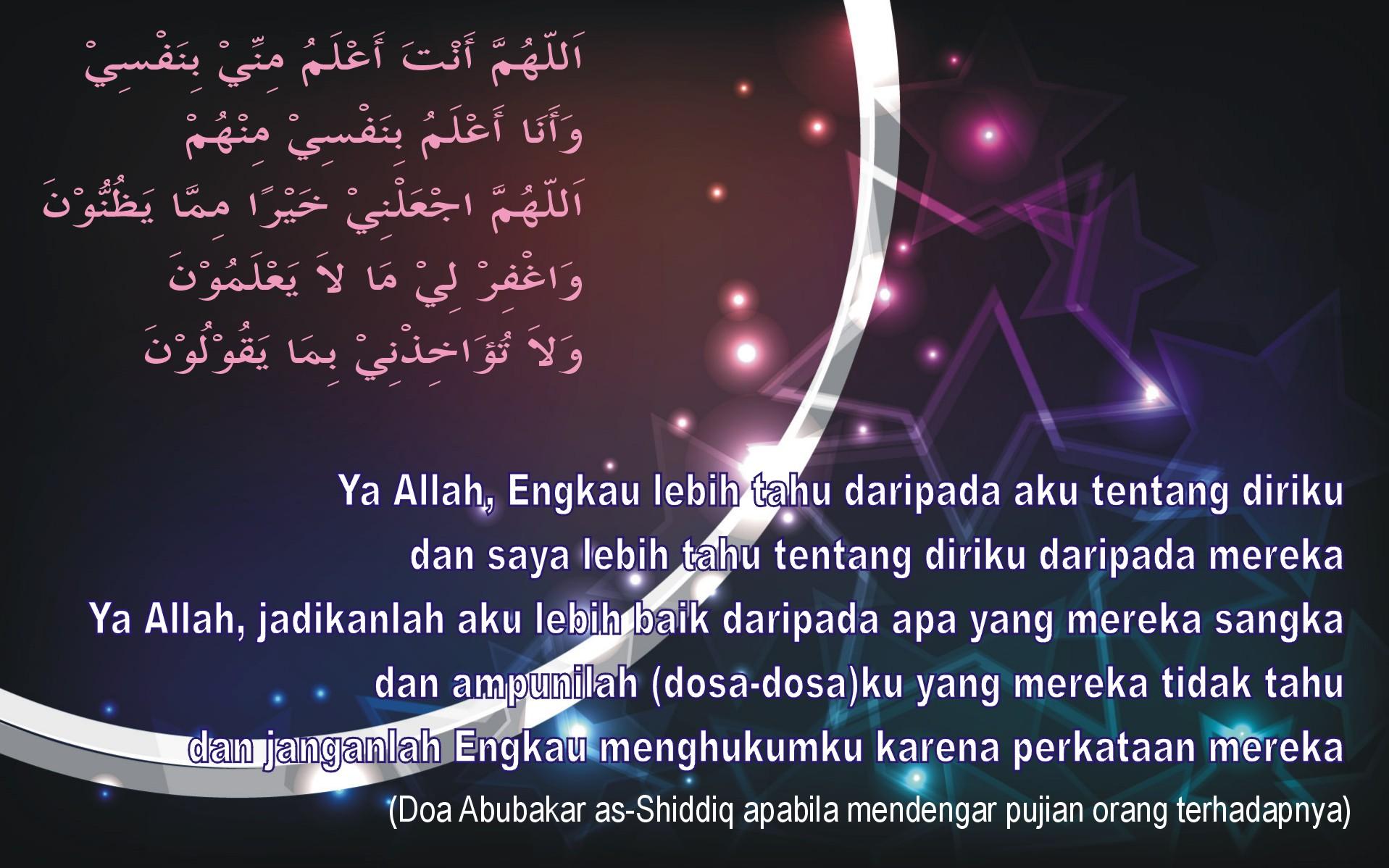 Wallpaper Indah Dengan Pesan Islami MI ISLAMIYAH ALWATHANIYAH