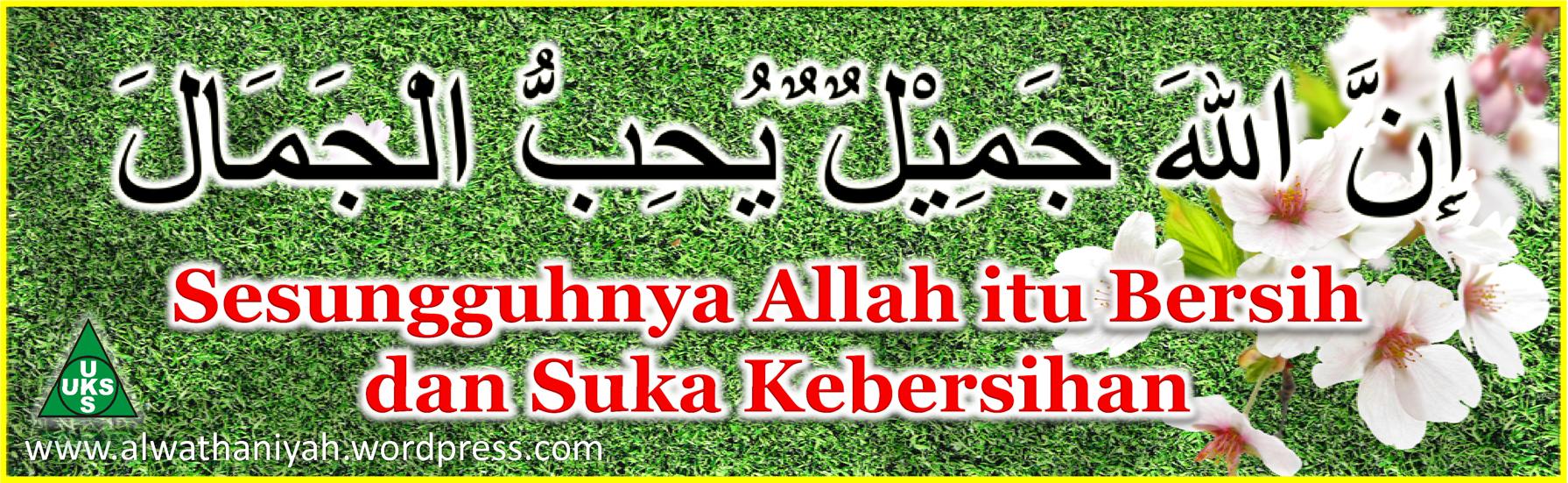 slogan uks tulisan banner kata mutiara mi islamiyah