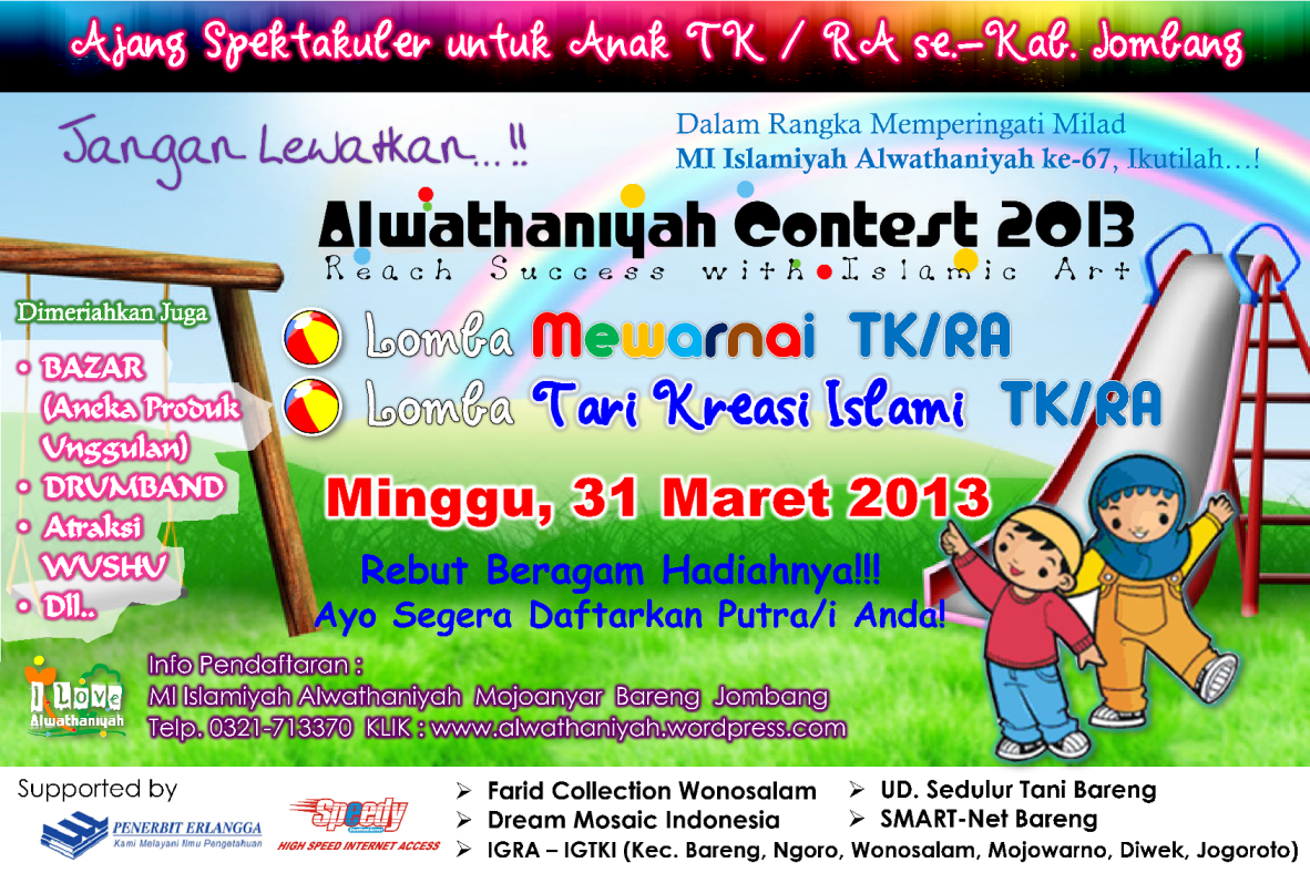 Alwathaniyah Contest